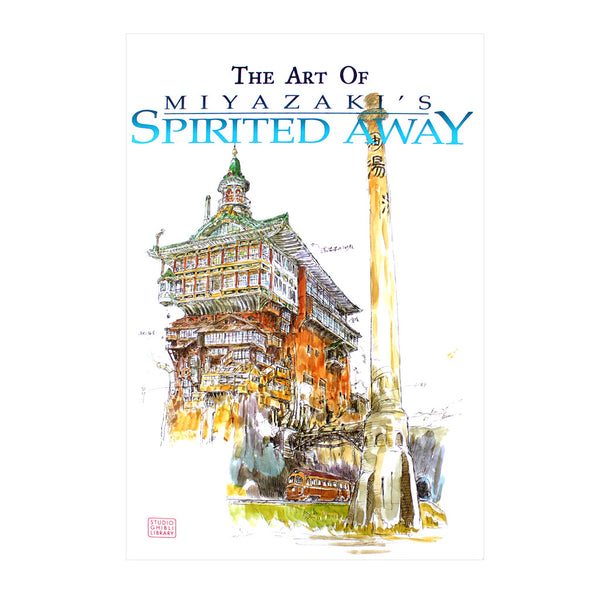 The Art of Spirited Away - Hardcover