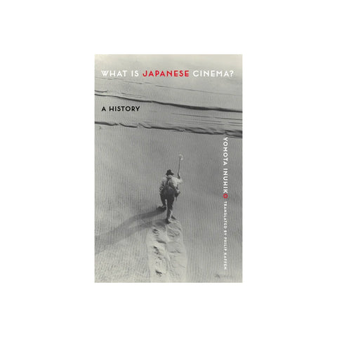 What is Japanese Cinema? - Softcover