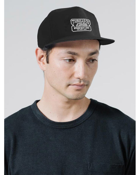 Happy Trails Snapback Cap