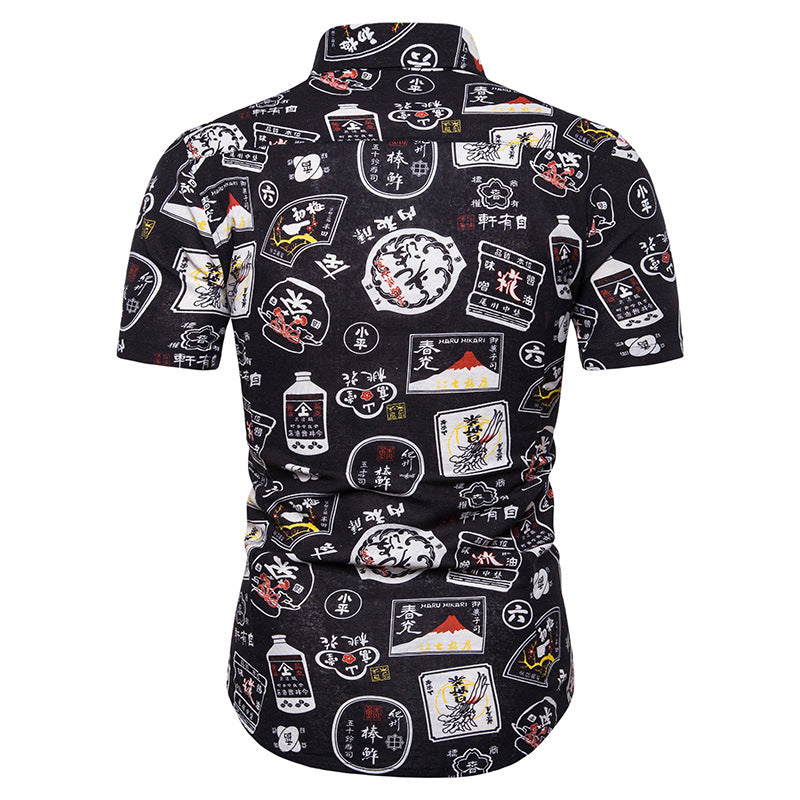 Traditional Printed Short Sleeve Holiday Men Shirt
