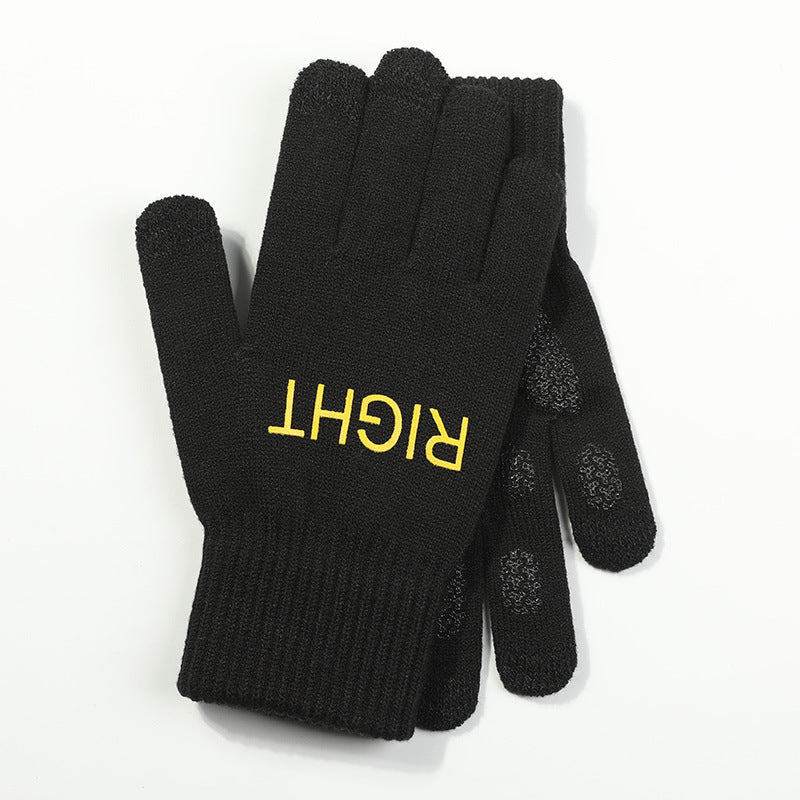 Creative Daily Men Gloves Touch Screen Mental Gloves