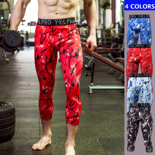 Colorful Slim Calf-Length Men's Sportswear Pants - KINGEOUS