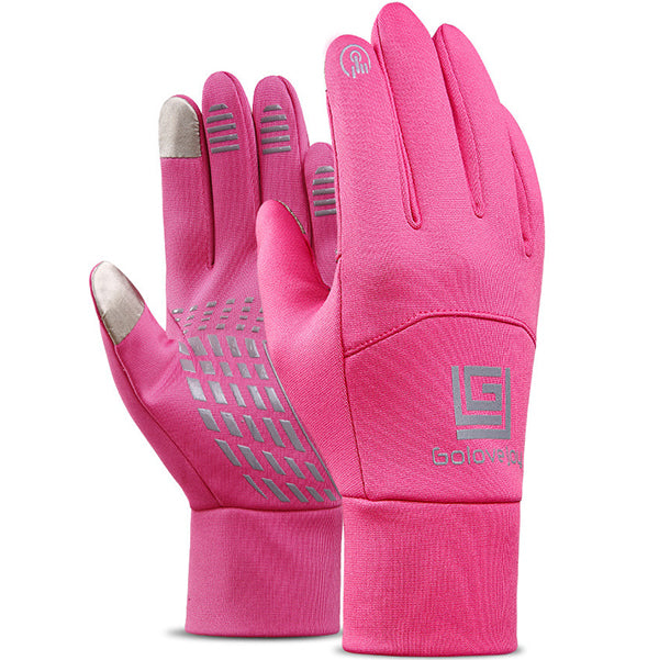 Outdoor Plus Velvet Windproof Warm Ski Gloves (Touch Screen)