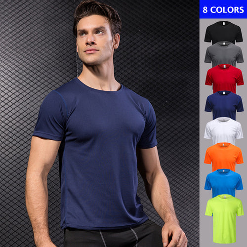 Breathable Solid Color Casual Men's Sportswear T-shirt - KINGEOUS
