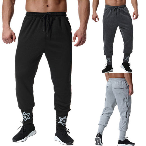 Casual Plus Size Loose Sport Harem Men's Pants