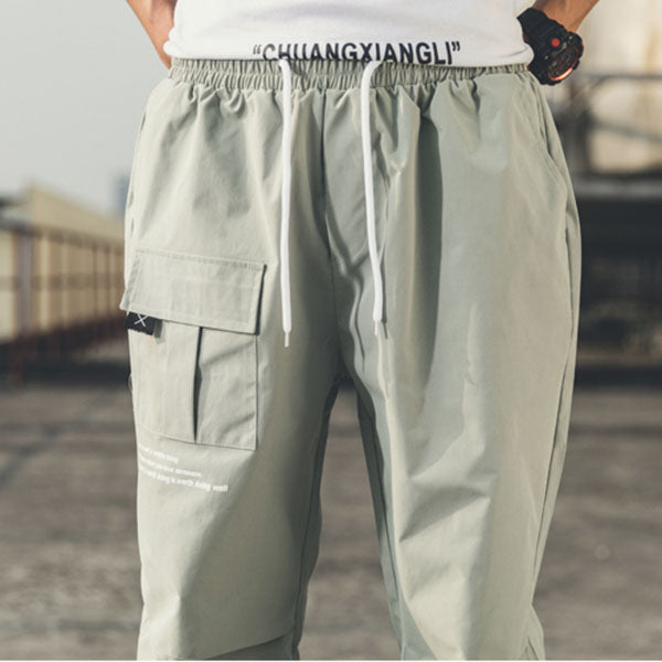 Casual Loose Plus Pockets Men's Ankle Banded Cargo Pants - KINGEOUS