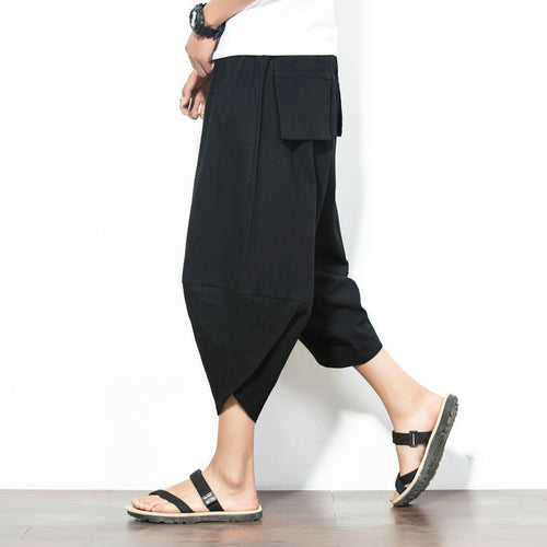 Solid Color Loose Pockets Men's Wide-leg Pants