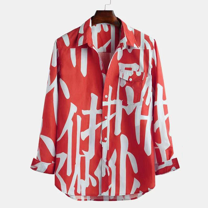 Pop-up Lapel Printed Hawaiian Men Shirt