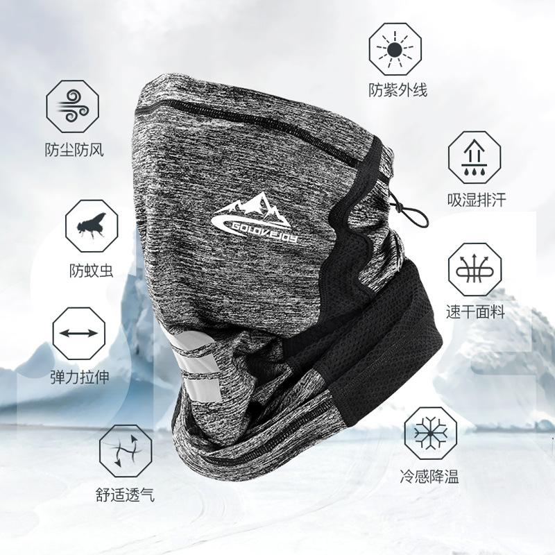Outdoor Riding Windproof Multifunction  Men and Women Half Face Cover