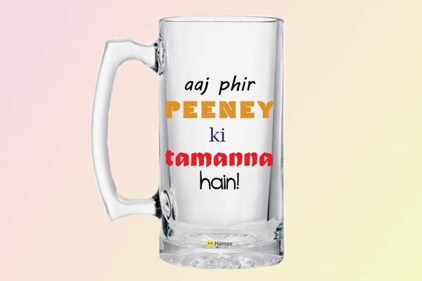 Top 5 Designs of Beer Mugs