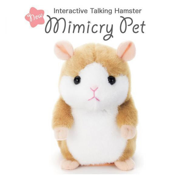 Mimicry Pet Hamster Talking Toy-Hamee India