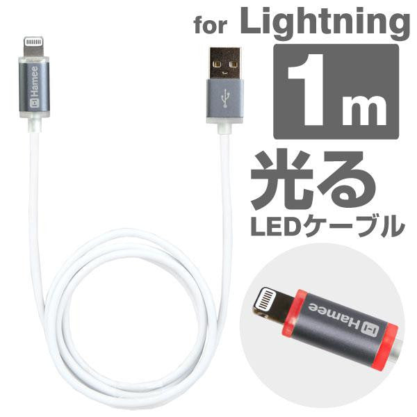[JP] Hamee Original MFi LED Flash Aluminum Lightning Cable 1 m for iPhone, iPod and iPad (Grey) - Hamee India