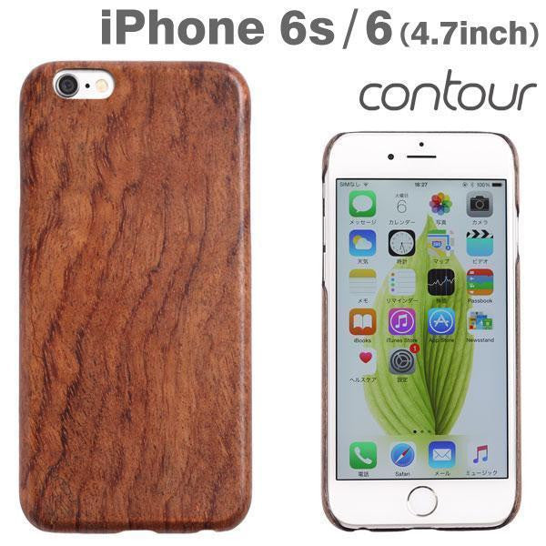 [JP] Contour Wood x Armored Carbon Fiber Slim Hard Case for iPhone 6s/6 (Rosewood)