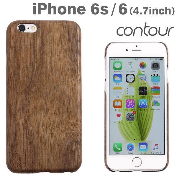 [JP] Contour Wood x Armored Carbon Fiber Slim Hard Case for iPhone 6s/6 (Walnut)