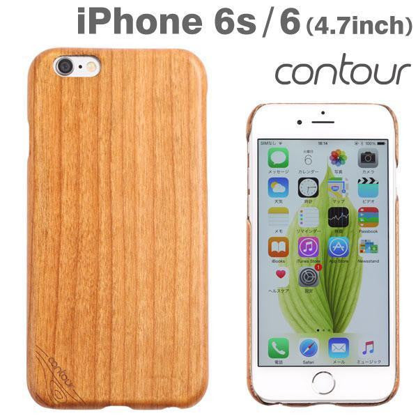 [JP] Contour Wood x Armored Carbon Fiber Slim Hard Case for iPhone 6s/6 (Cherry)
