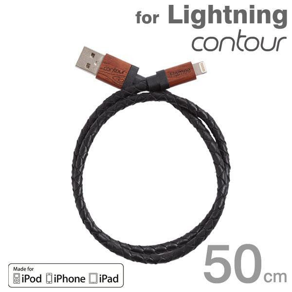 [JP] Hamee Original MFi Contour Natural Wood and Leather Covered Lightning Cable 50 cm For iPhone/iPad/iPod (Rosewood)-Hamee India