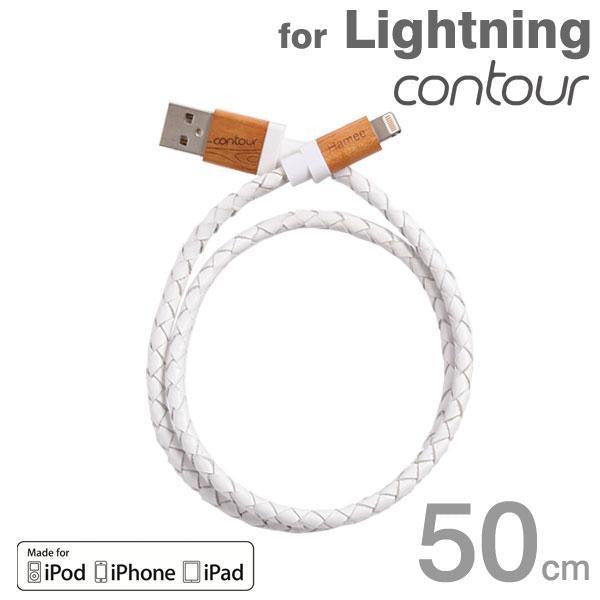 [JP] Hamee Original MFi Contour Natural Wood and Leather Covered Lightning Cable 50 cm For iPhone/iPad/iPod (Cherry)-Hamee India