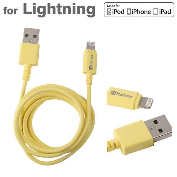 Lightning Cable 1.3m for iPhone, iPod and iPad (Yellow)-Hamee India