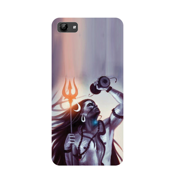 Purple shivji- Printed Hard Back Case Cover for Vivo Y71-Hamee India