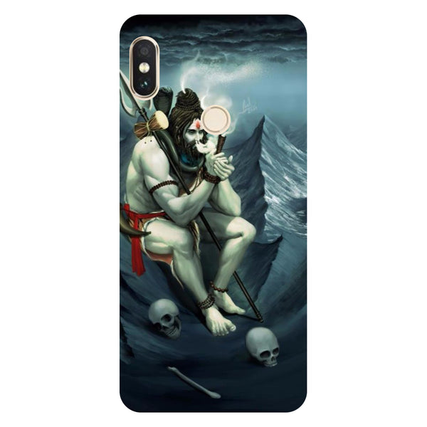 Hamee- Aghori-Printed Hard Back Case Cover For Xiaomi Mi 8-Hamee India