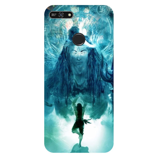 Standing shiv ji- Printed Hard Back Case Cover for Honor 7A