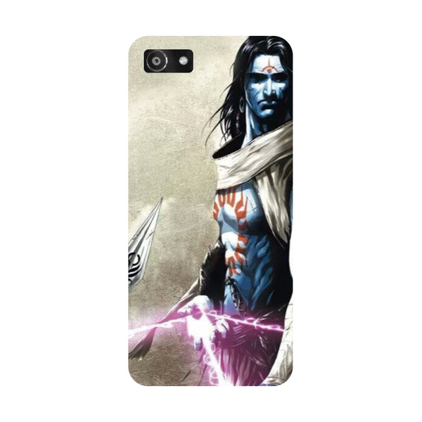 Hamee- Shiva Side-Printed Hard Back Case Cover For Oppo RealMe 1