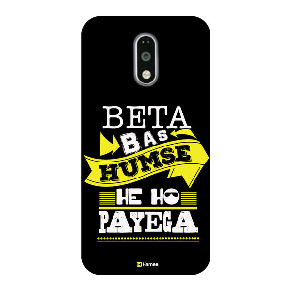 Hamee - Beta bus hmse hi hopyega -OnePlus 3T Phone Cover - Hamee India