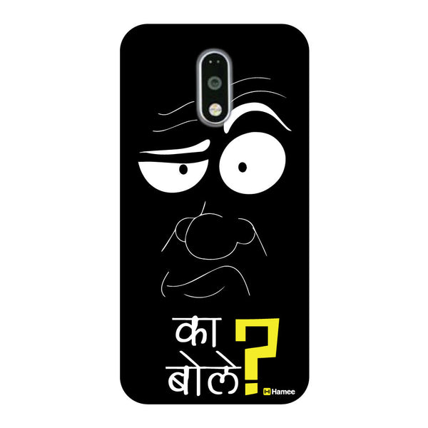 Hamee - ka bole -OnePlus 3T Phone Cover - Hamee India