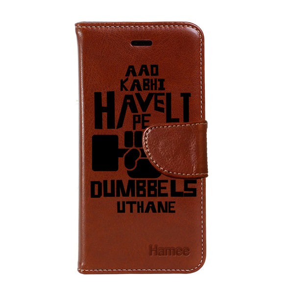 Hamee - Aao Kabhi Haveli Pe - Premium PU Brown Leather Flip Diary Type Cover for iPhone 7