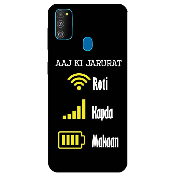 Aaj Ki Jarurat Samsung Galaxy M30s Back Cover