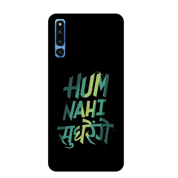 Hum Honor Magic 2 Back Cover-Hamee India