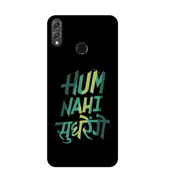 Hum Honor 8X Back Cover-Hamee India