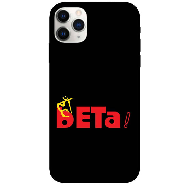 Haan Beta iPhone 11 Pro Back Cover