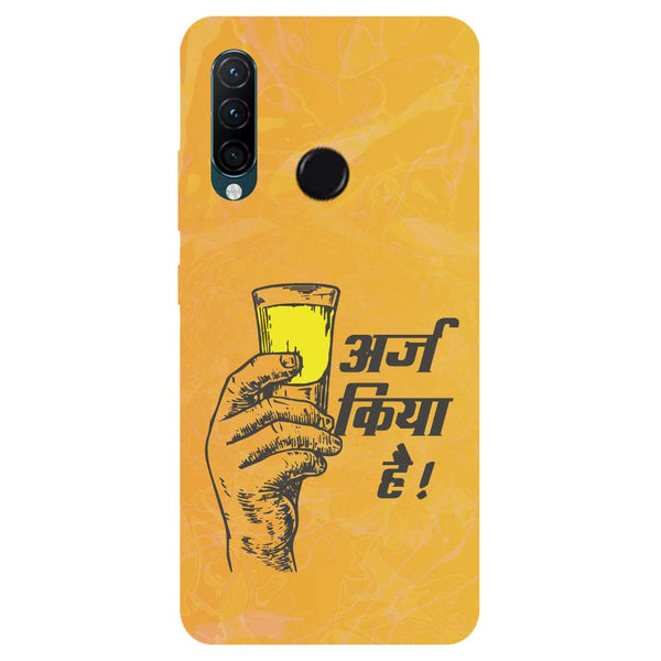 Arz Lenovo K10 Note Back Cover