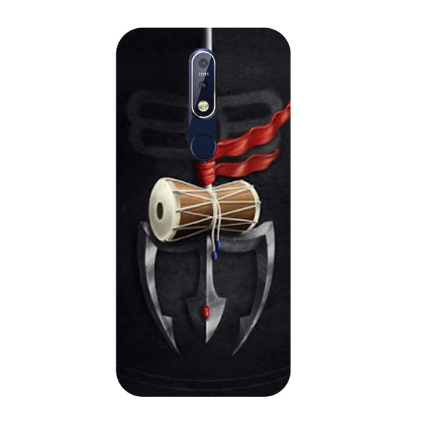 best service 6f9ef cd170 Nokia 7.1 Back Covers and Cases Online at Best Prices | Hamee India