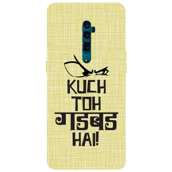 Gadbad Oppo Reno 10X Zoom Back Cover-Hamee India
