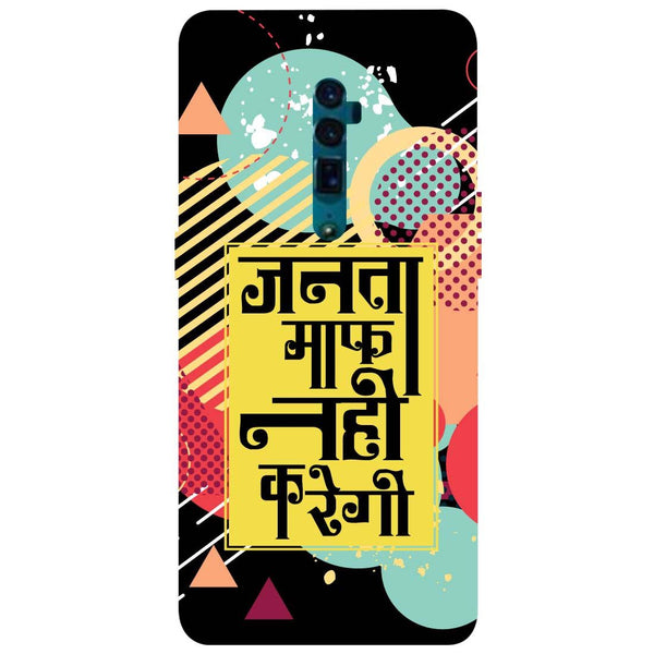 Maaf Oppo Reno 10X Zoom Back Cover-Hamee India