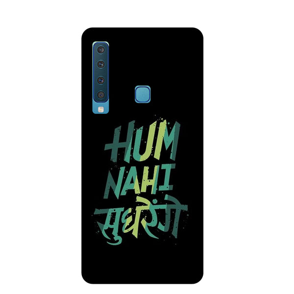 Hum Samsung Galaxy A9 Back Cover-Hamee India