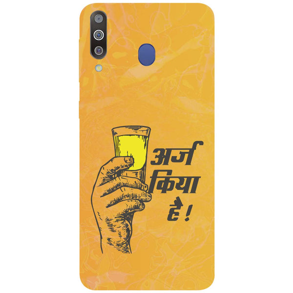 Arz Samsung Galaxy M30 Back Cover-Hamee India