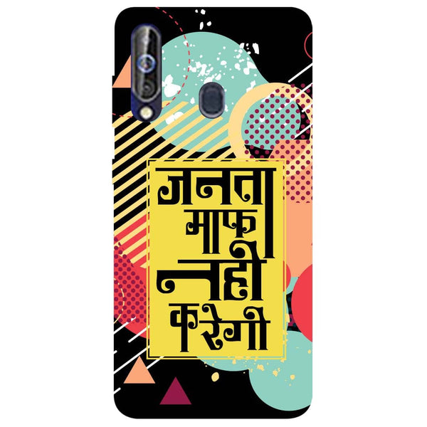 Maaf Samsung Galaxy M40 Back Cover-Hamee India