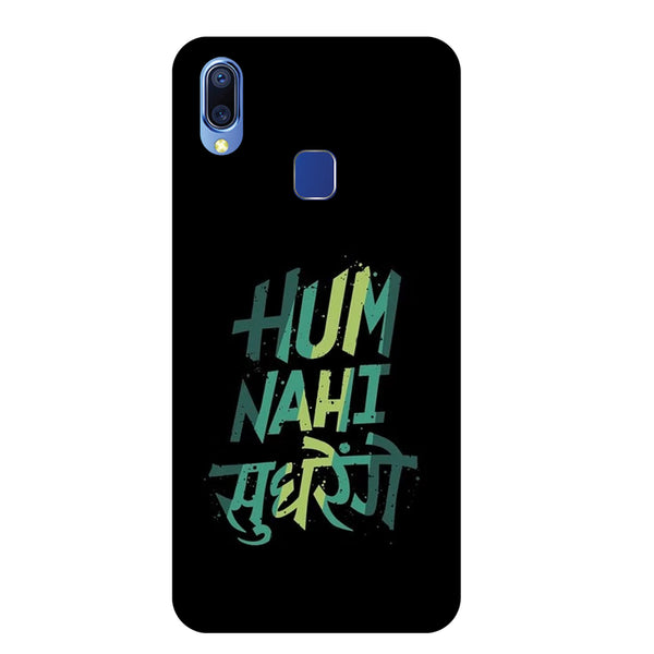 Hum Vivo Y95 Back Cover-Hamee India