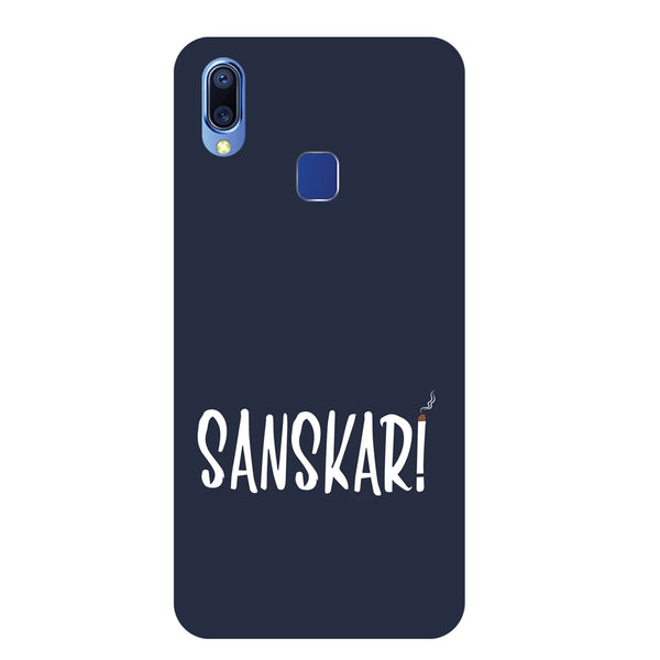 Sanskaari 2 Vivo Y93 Back Cover-Hamee India