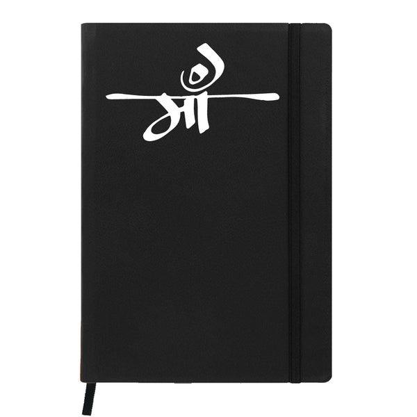 Hamee- Mother's Day Special Black Leather Planner / Organizer- Maa