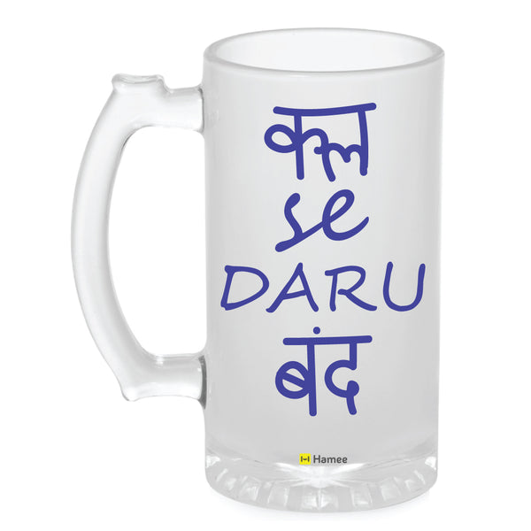 Frosted Glass Beer Mug- Kal Se Daru Band