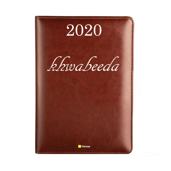 2020 Dark Brown Leather Diary - Khwabeeda