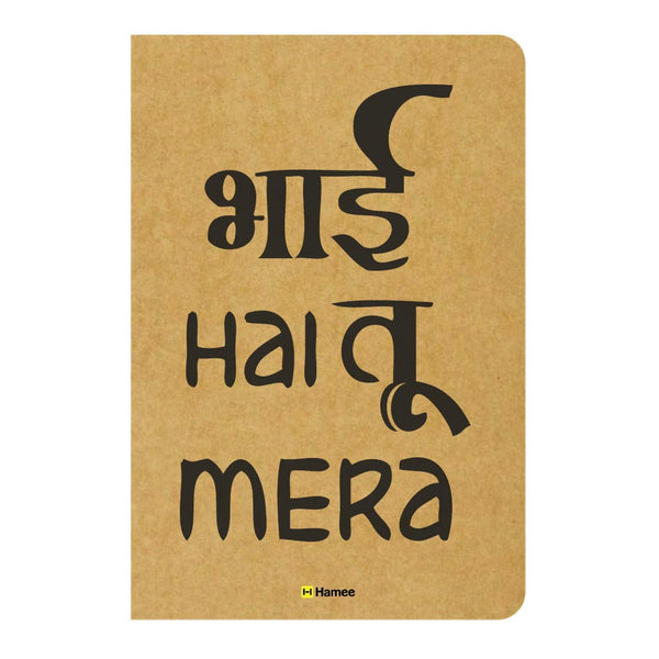 Bhai Ruled Craft Notebook-Hamee India