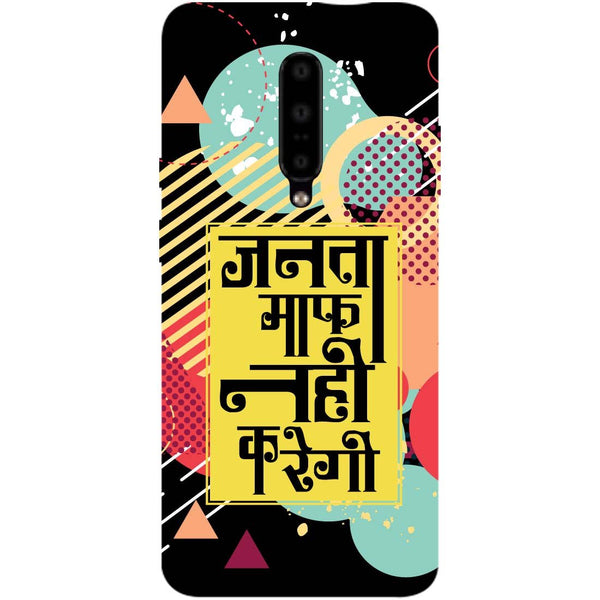 Maaf OnePlus 7 Pro Back Cover-Hamee India