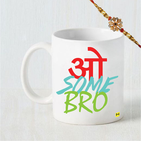 Awesome Bro - Coffee Mug and Rakhi Combo