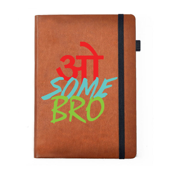 Hamee - Awesome Bro - Raksha Bandhan Special Tan Brown Leather Planner / Organizer