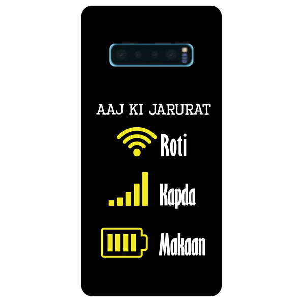 Zarurat Samsung Galaxy S10 Back Cover-Hamee India